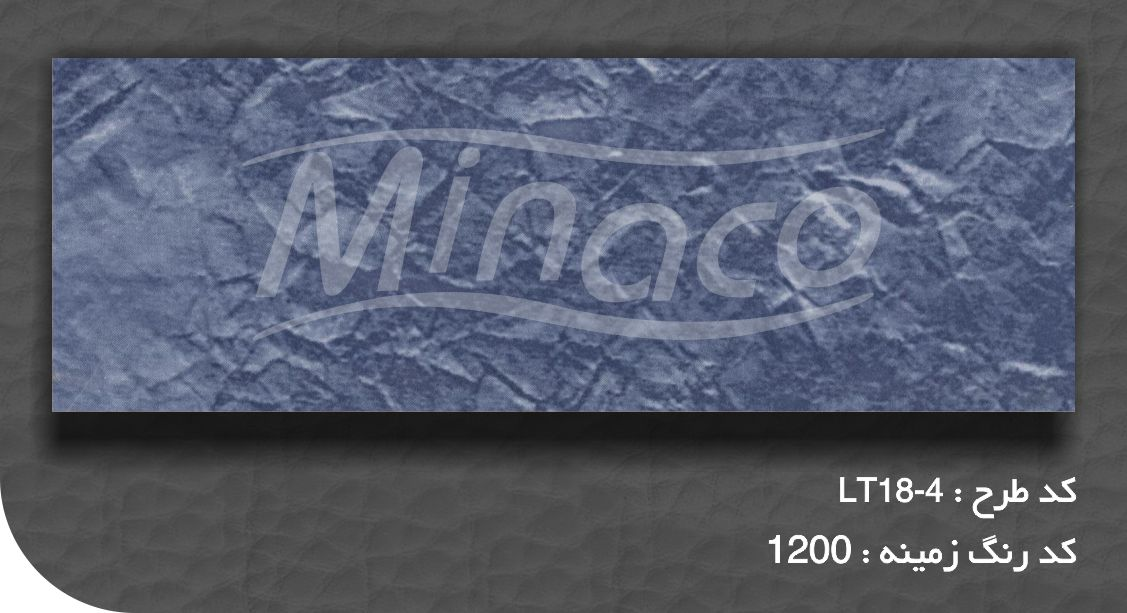 lt18-4 decoral heat transfer sublimation paper minaco.jpg