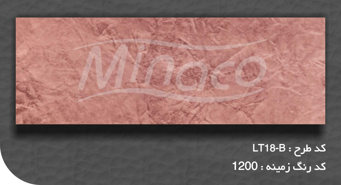 lt18-b decoral heat transfer sublimation paper minaco.jpg