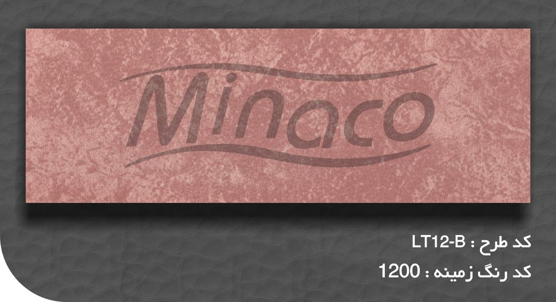 lt12-b decoral heat transfer sublimation paper minaco.jpg