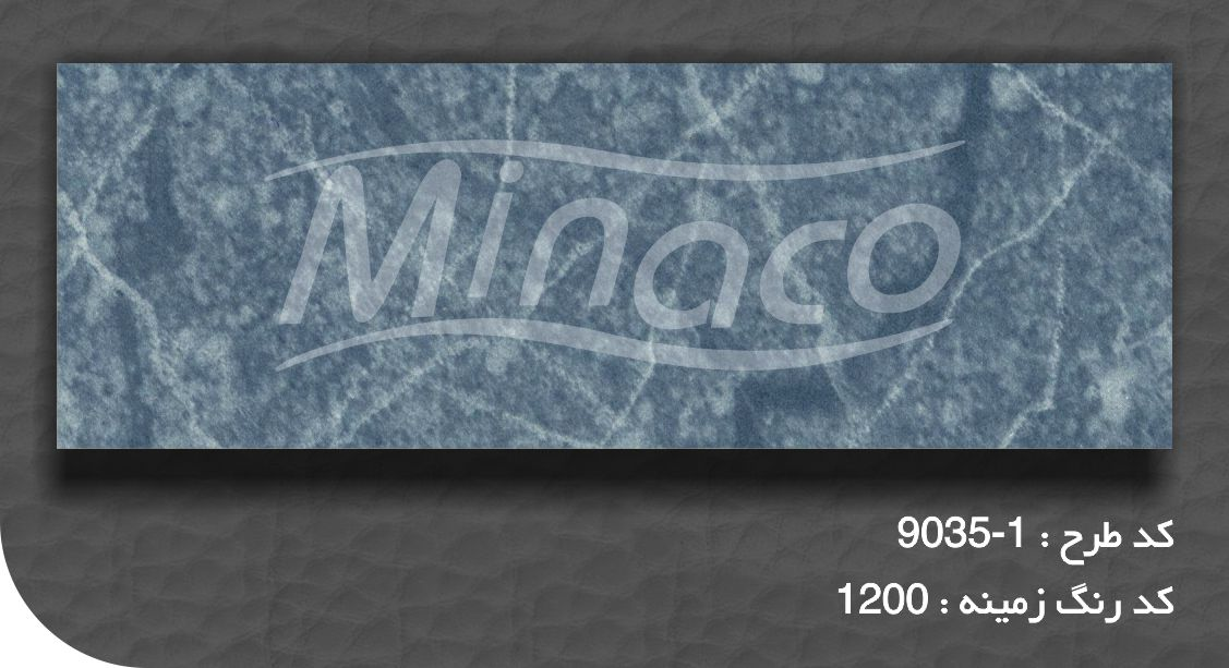 9035-1 decoral heat transfer sublimation paper minaco.jpg