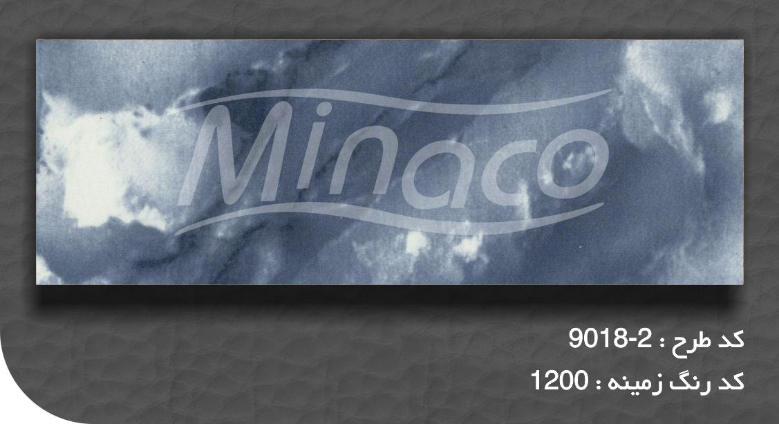 9018-2 decoral heat transfer sublimation paper minaco.jpg