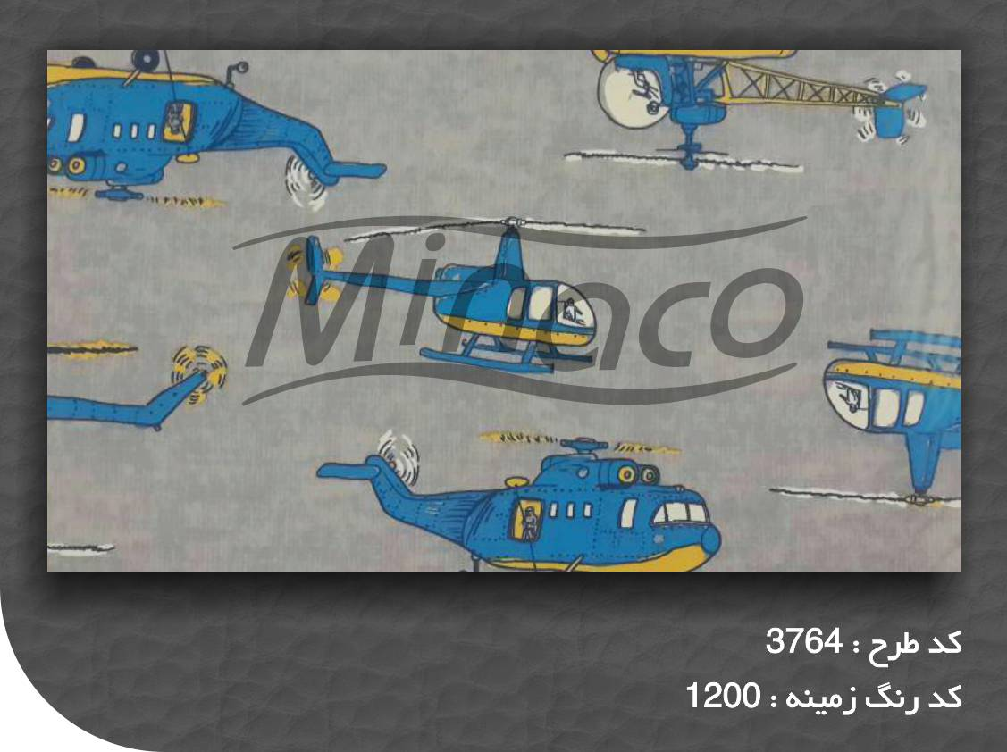 3764 decoral paper minaco CARTOON .jpg