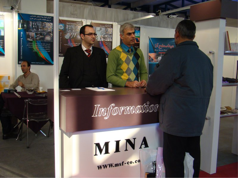 minaco mina factory electroplating exhibition 2.jpg
