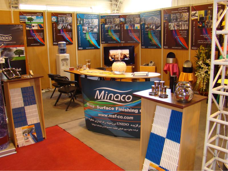 minaco mina factory 1389 electroplating exhibition 1.jpg