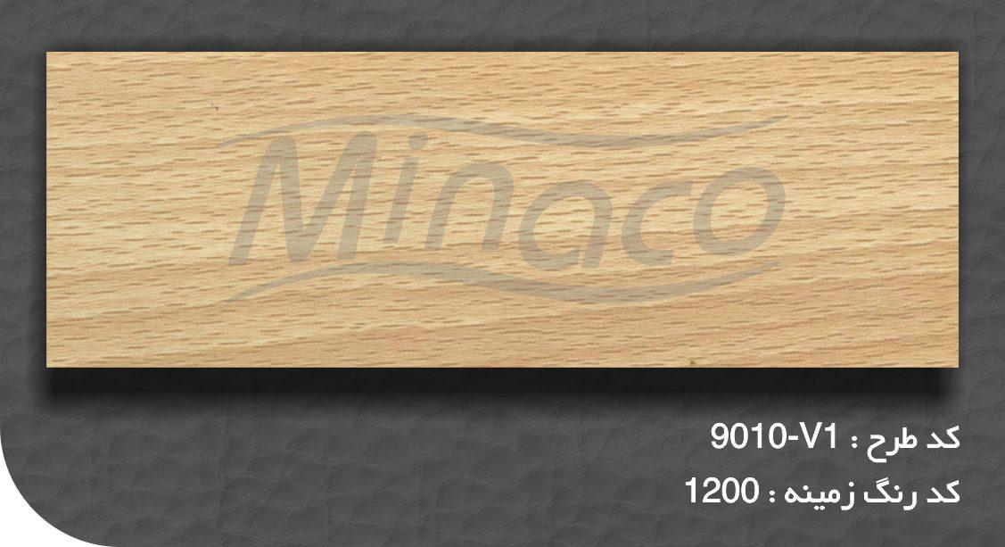 9010-v1 wood decoral heat transfer sublimation paper minaco.jpg