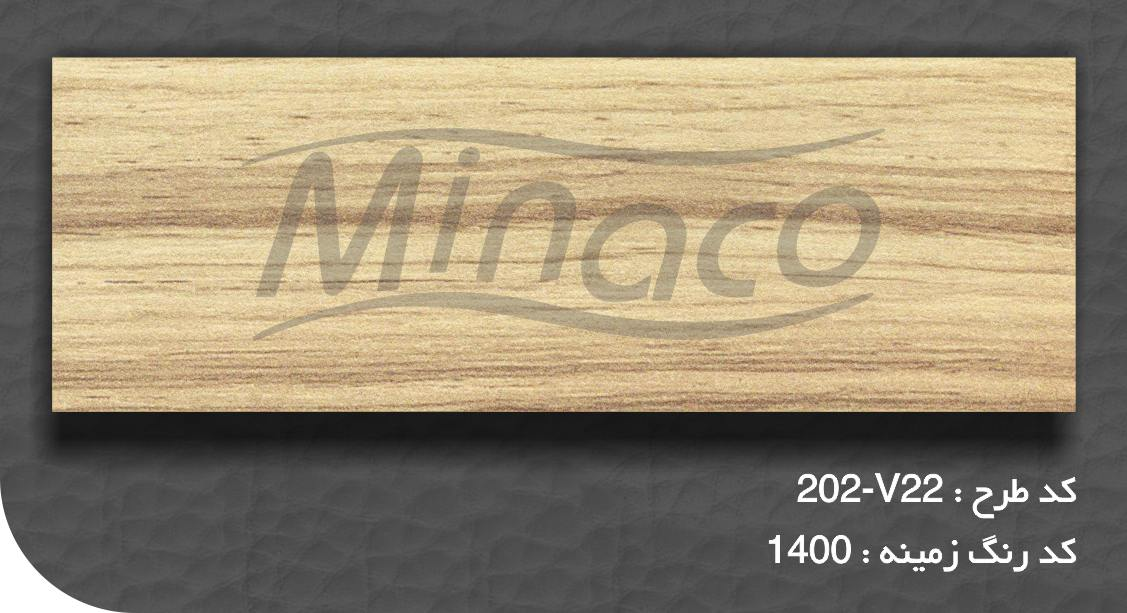 0202-v22 wood decoral heat transfer sublimation paper minaco.jpg