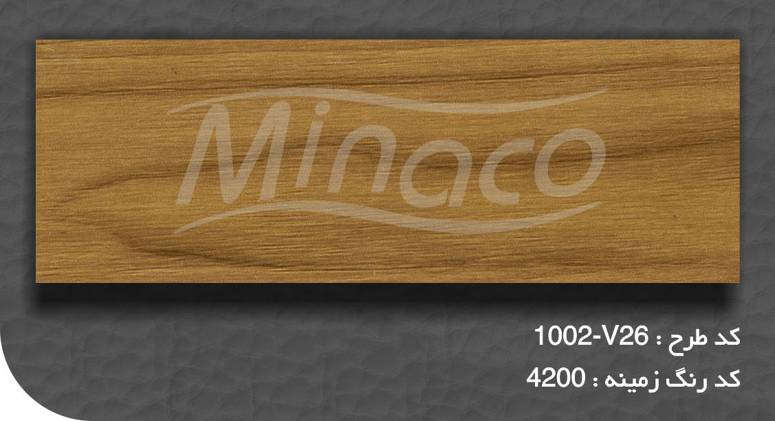1002-v26 wood decoral heat transfer sublimation paper minaco.jpg