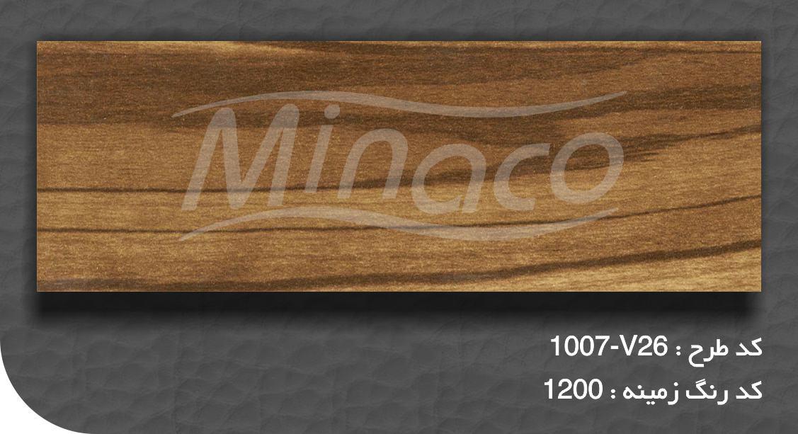 1007-v26 wood decoral heat transfer sublimation paper minaco.jpg