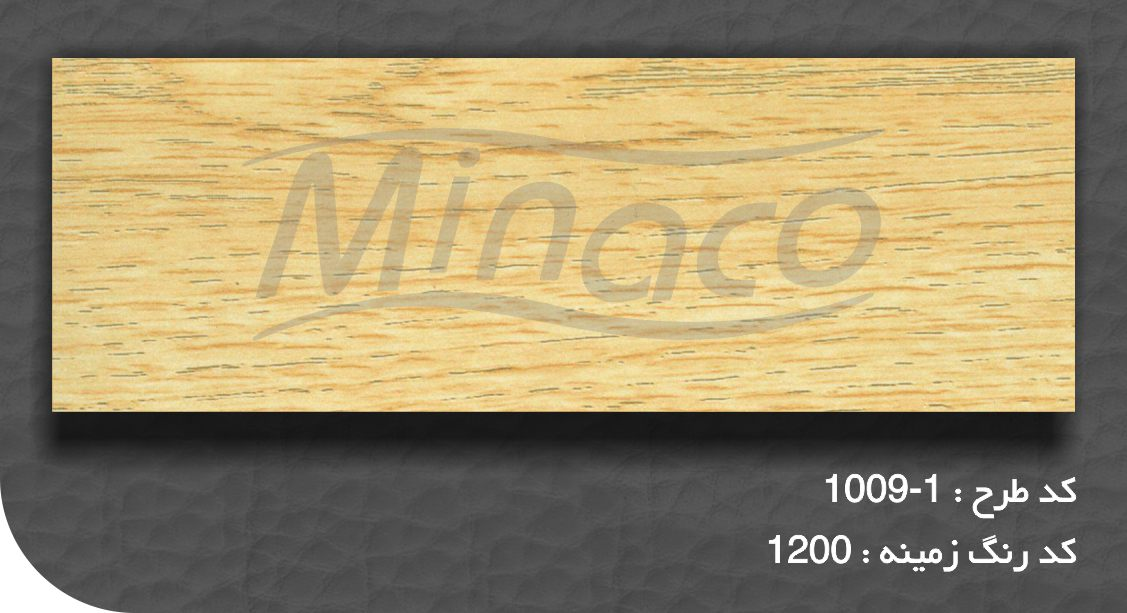 1009-1 wood decoral heat transfer sublimation paper minaco.jpg
