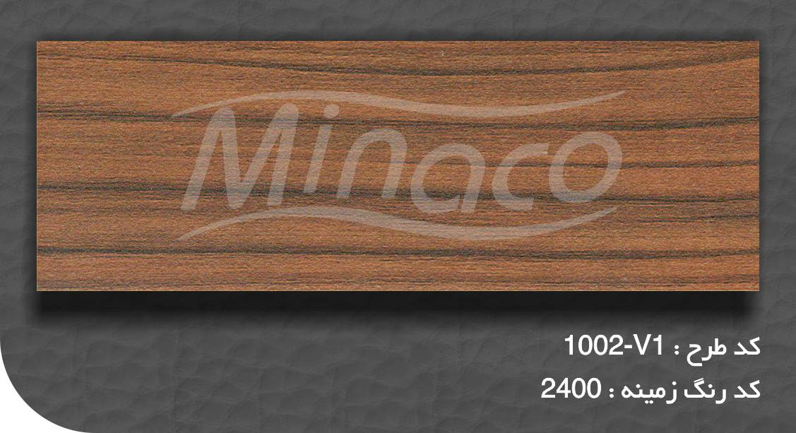1002-v1 wood decoral heat transfer sublimation paper minaco.jpg