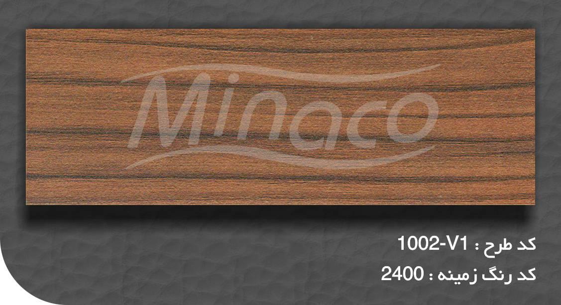 1002-v1 wood decoral heat transfer sublimation paper minaco.jpg