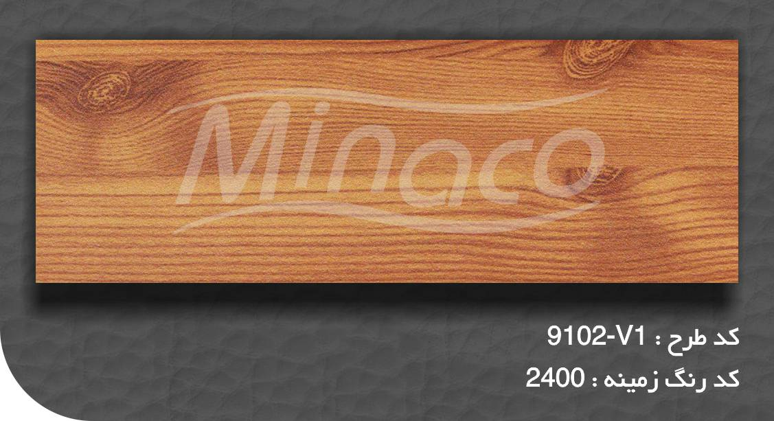 9102-v1 wood decoral heat transfer sublimation paper minaco.jpg