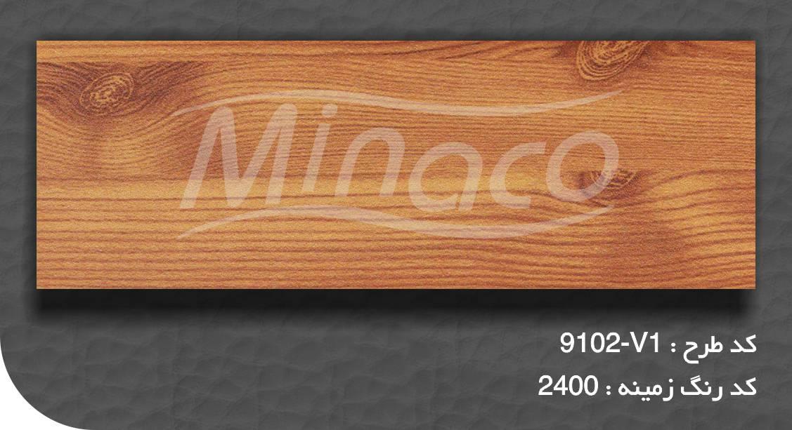 9102-v1 wood decoral heat transfer sublimation paper minaco.jpg