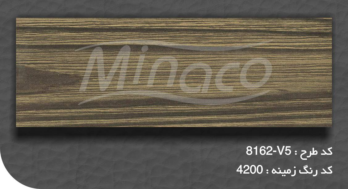 8162-v5 wood decoral heat transfer sublimation paper minaco.jpg