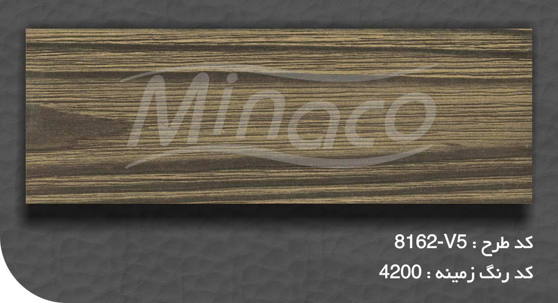 8162-v5 wood decoral heat transfer sublimation paper minaco.jpg