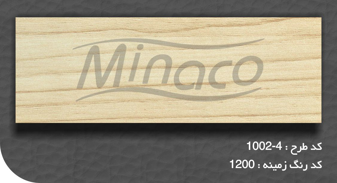 1002-4 wood decoral heat transfer sublimation paper minaco.jpg