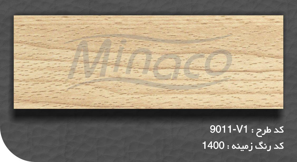 9011-v1 wood decoral heat transfer sublimation paper minaco.jpg