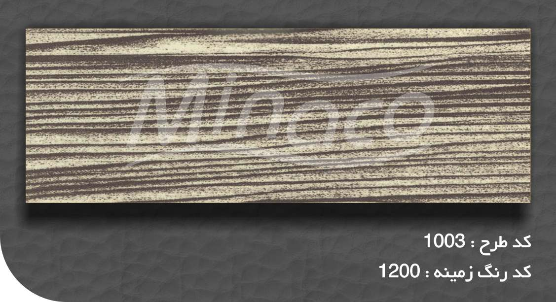 1003 wood decoral heat transfer sublimation paper minaco.jpg