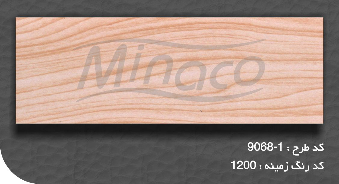9068-1 wood decoral heat transfer sublimation paper minaco.jpg