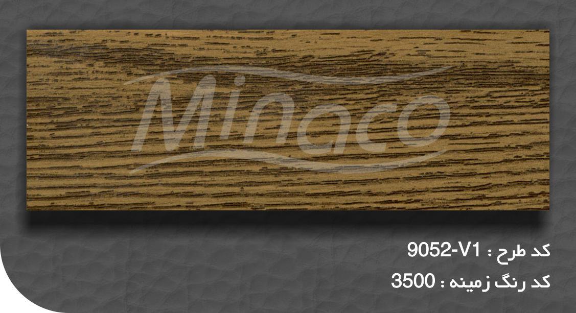 9052-v1 wood decoral heat transfer sublimation paper minaco.jpg
