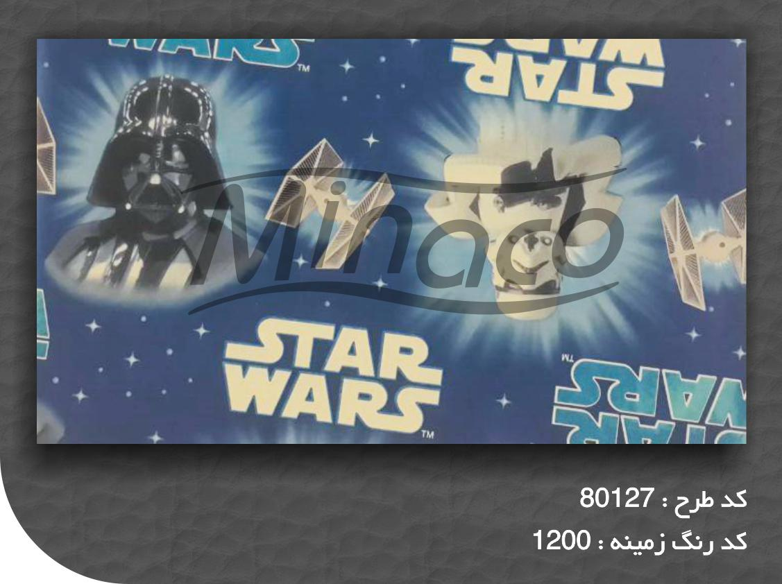 80127 decoral paper minaco CARTOON .jpg