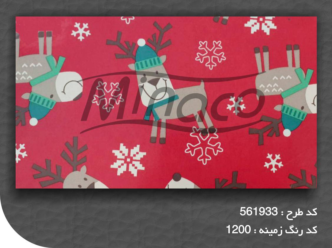 561933 decoral paper minaco CARTOON .jpg