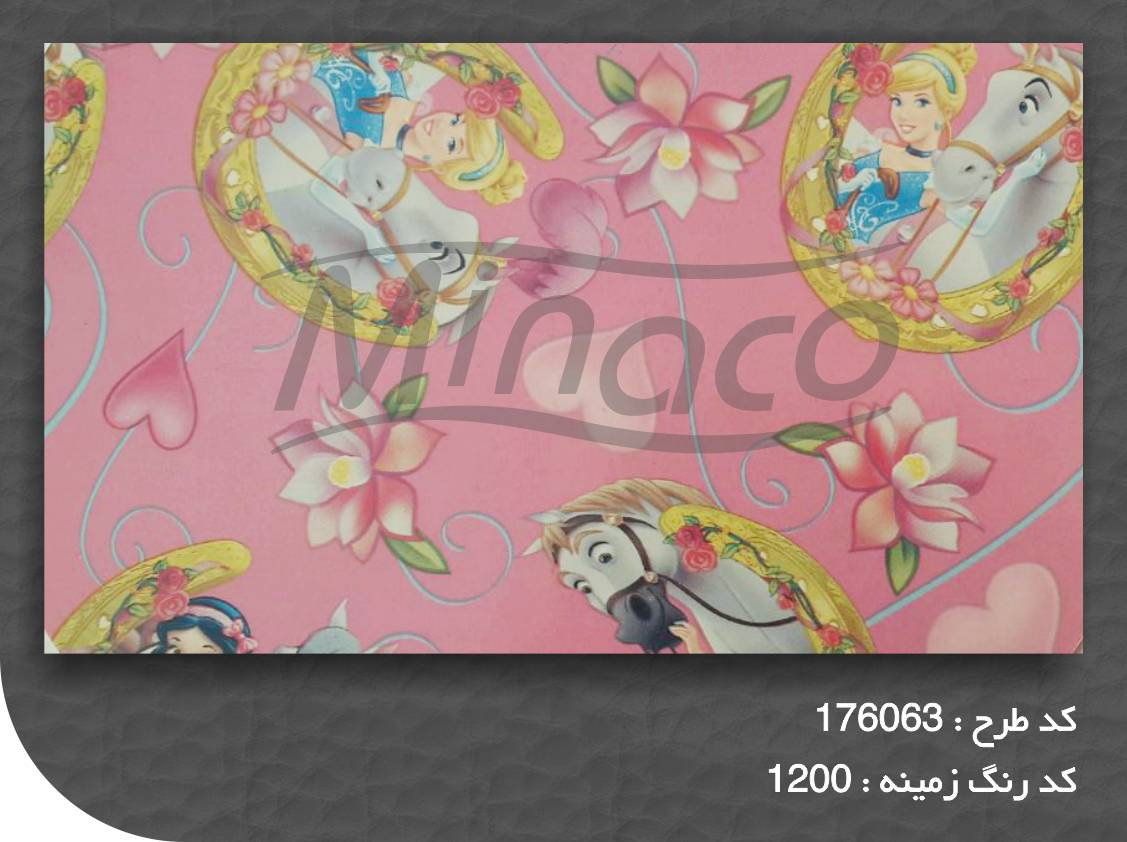 176063 decoral paper minaco CARTOON .jpg