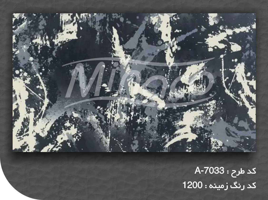 A-7033 decoral paper minaco CARTOON .jpg