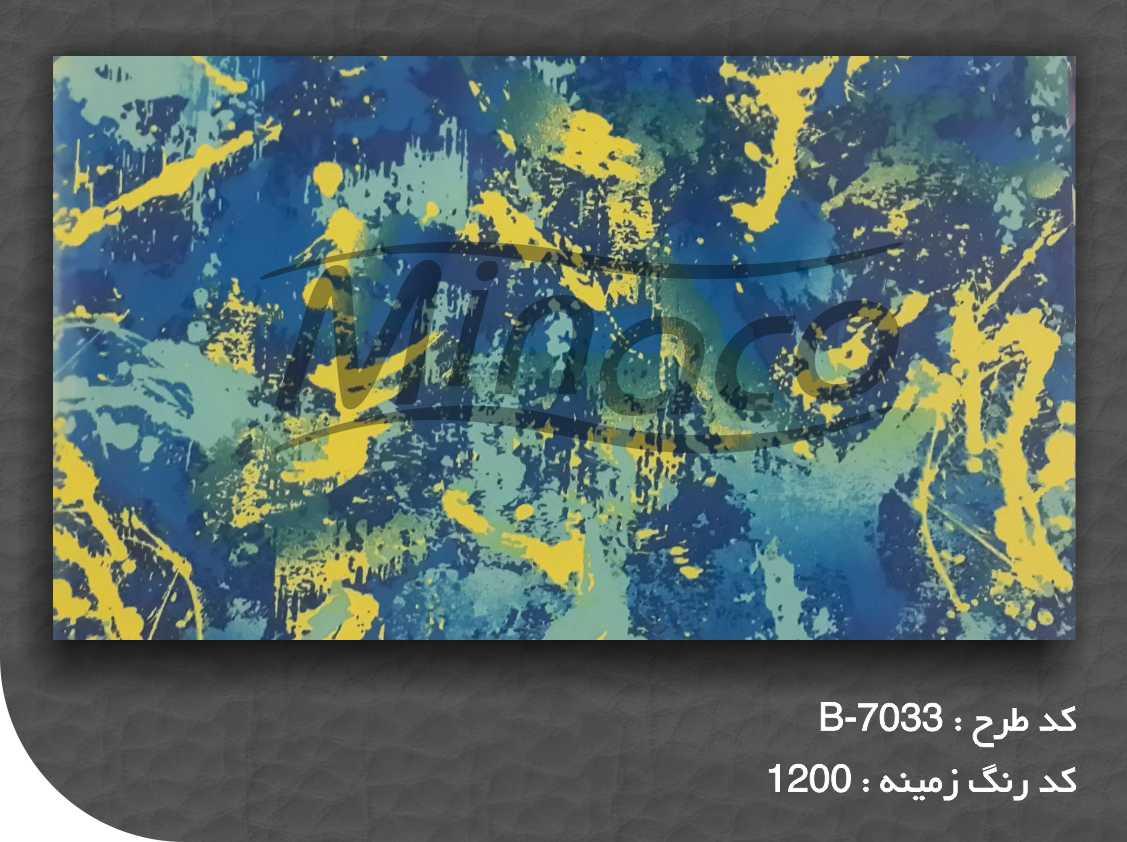 B-7033 decoral paper minaco CARTOON .jpg
