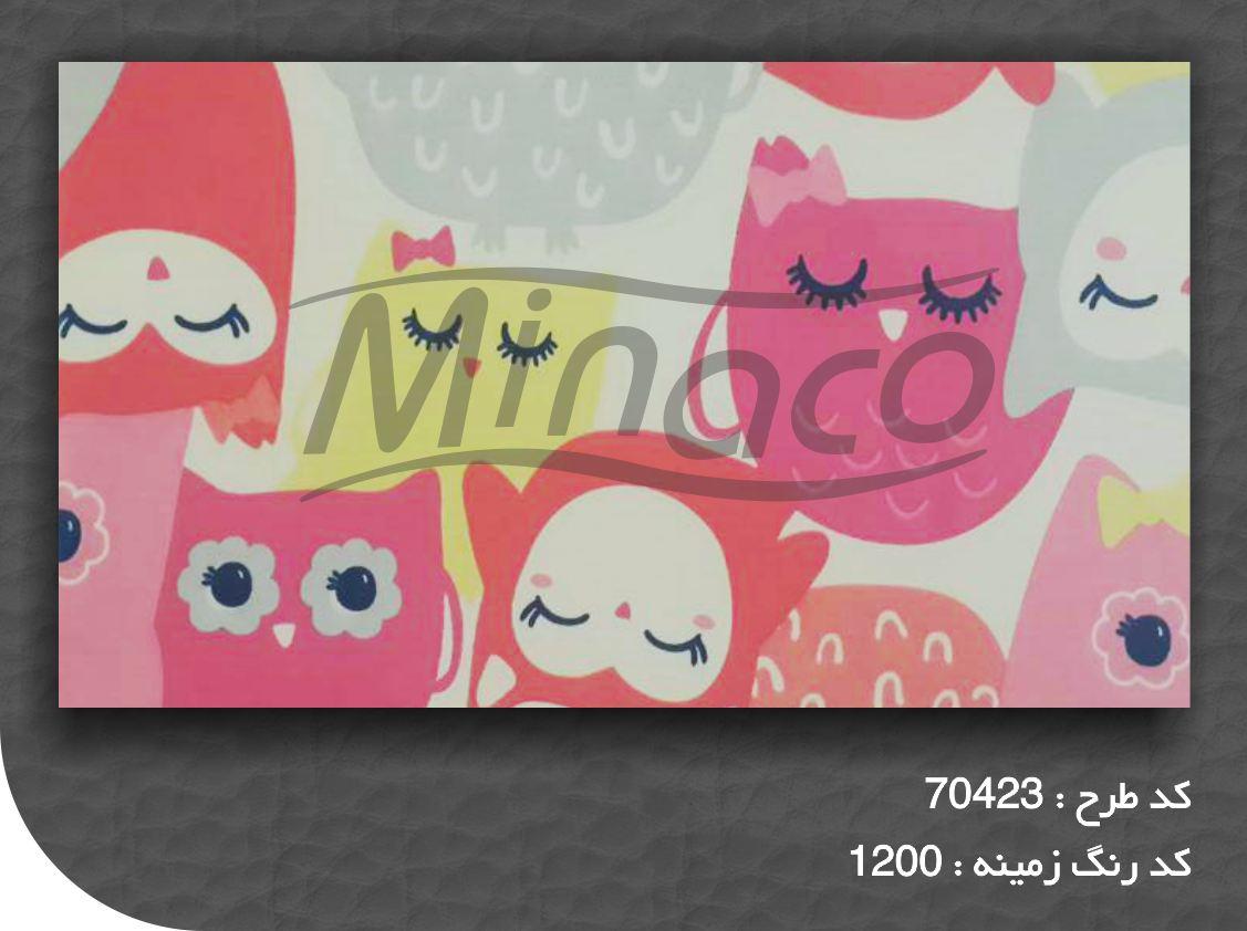 70423 decoral paper minaco CARTOON .jpg