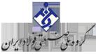 گروه صنعتی فولاد ایران