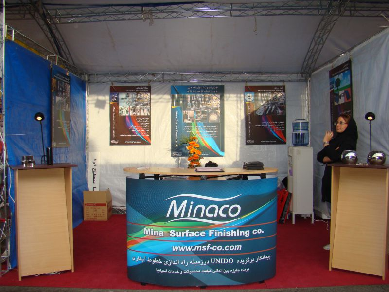 minaco mina factory 1388 electroplating exhibition 5.jpg