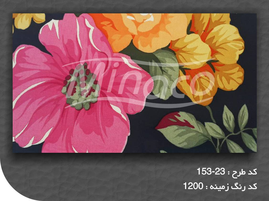 0153-23 decoral heat transfer sublimation paper minaco.jpg