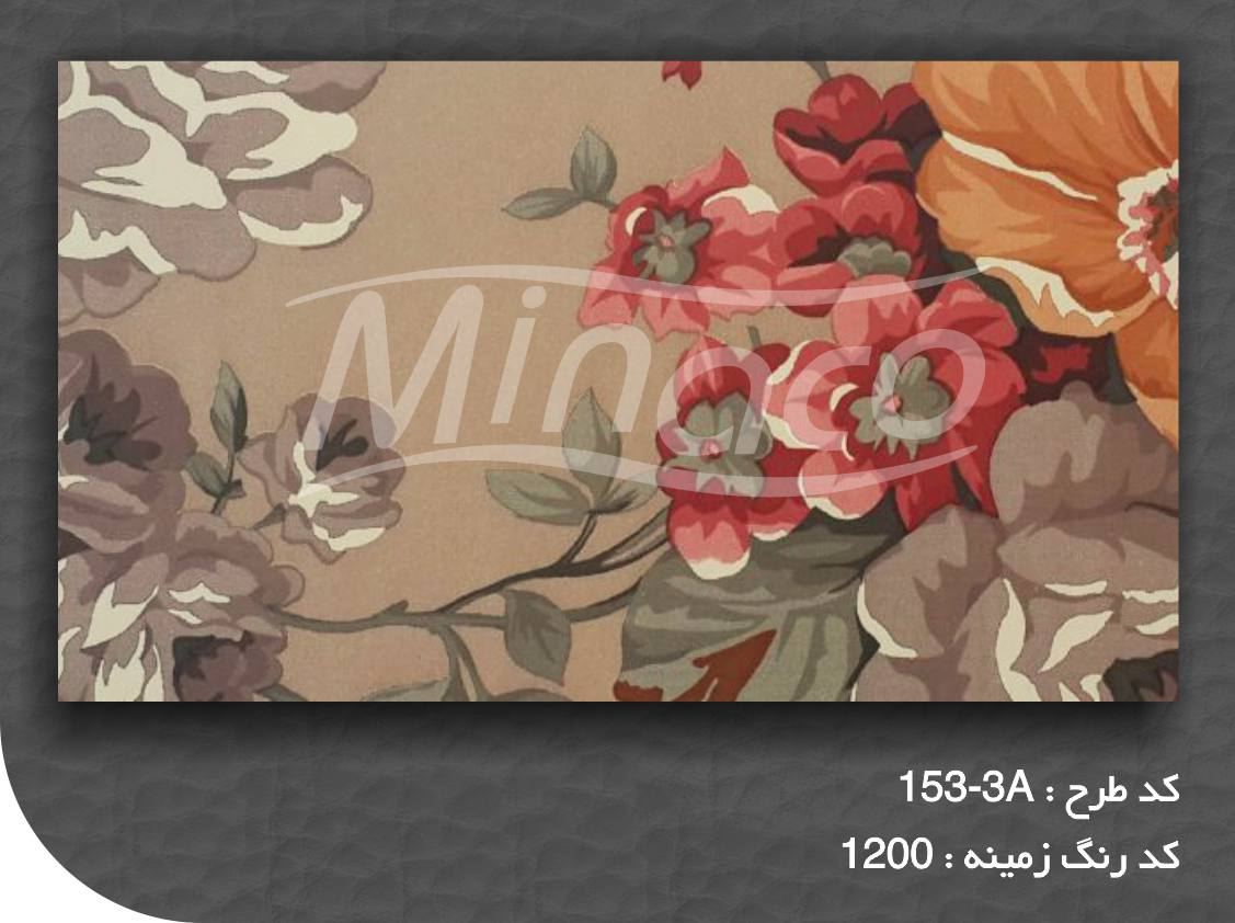0153-3A decoral heat transfer sublimation paper minaco.jpg