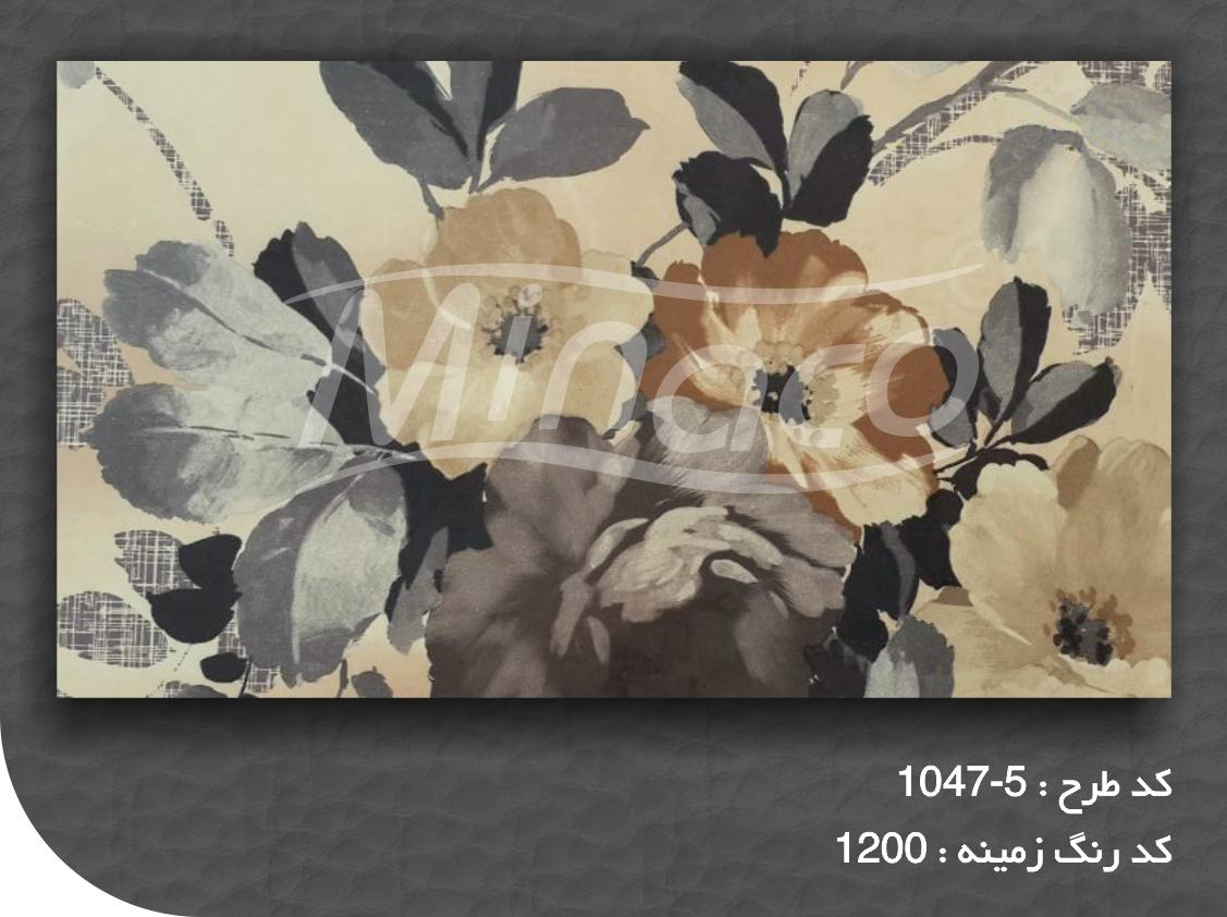 1047-5 decoral heat transfer sublimation paper minaco.jpg
