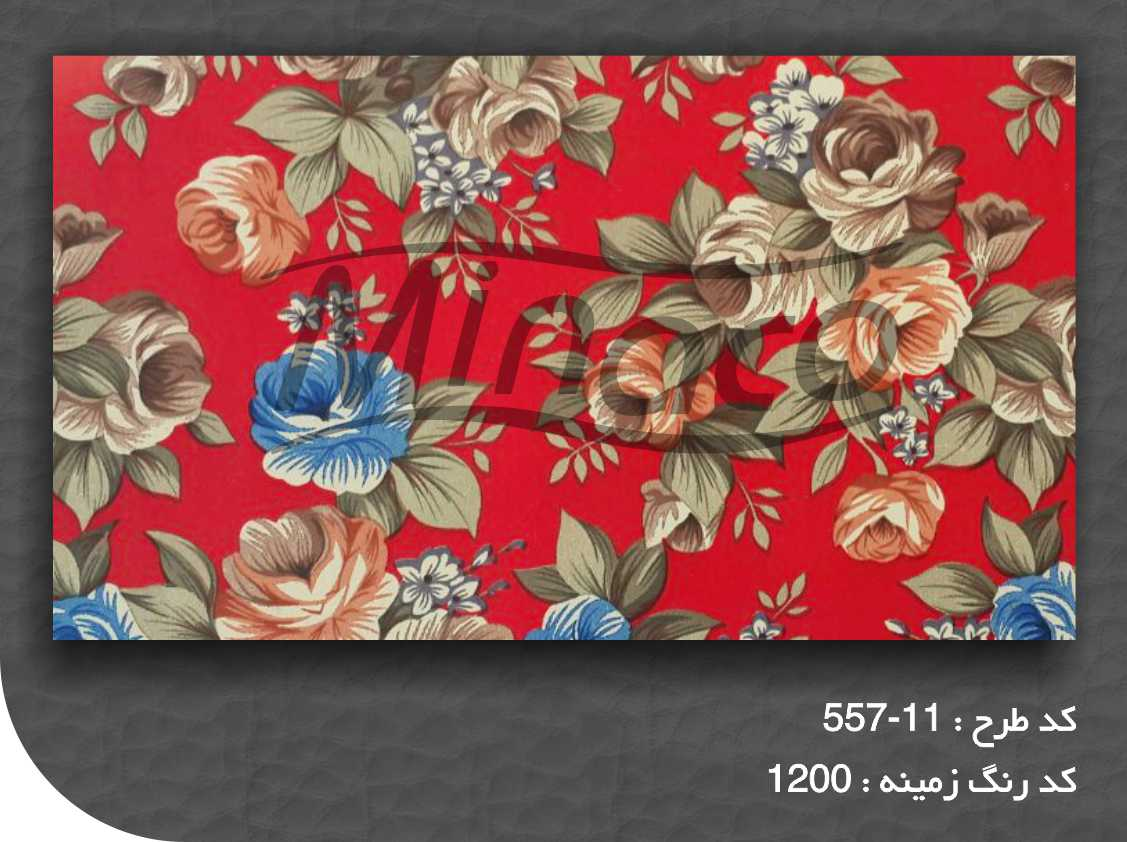0557-11 decoral heat transfer sublimation paper minaco.jpg