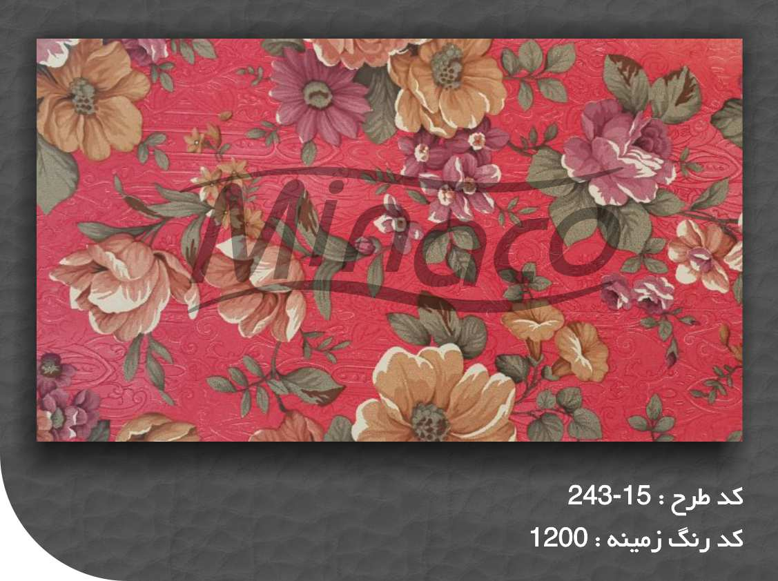 0243-15 decoral heat transfer sublimation paper minaco.jpg