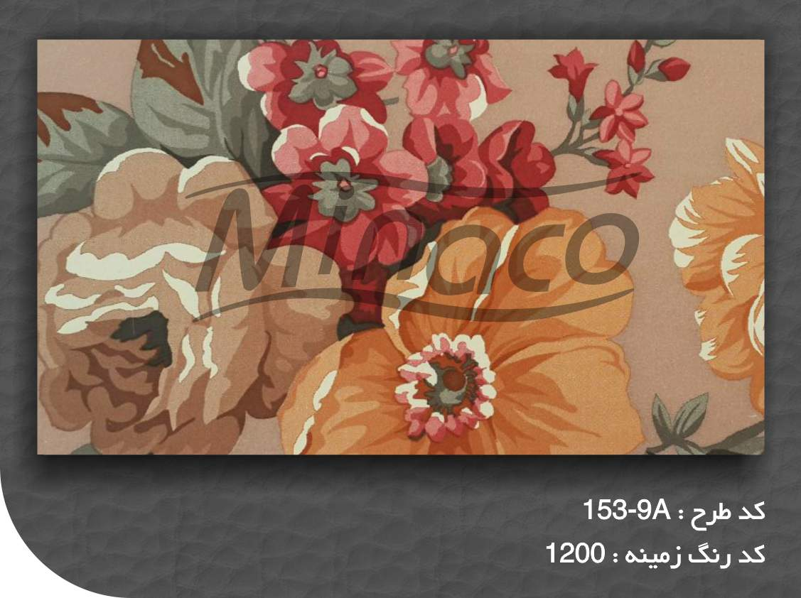 0153-9A decoral heat transfer sublimation paper minaco.jpg