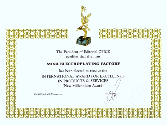 mina electroplating factory international award excellence in product service spain certificate.jpg