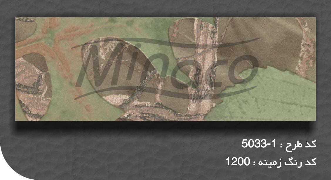 0503-1 decoral paper minaco .jpg
