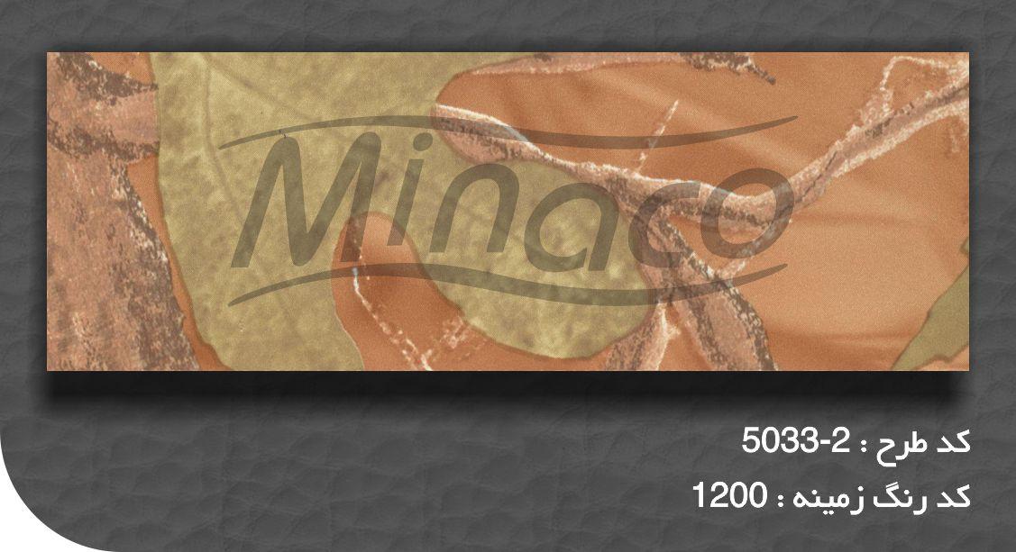 0503-2 decoral paper minaco .jpg